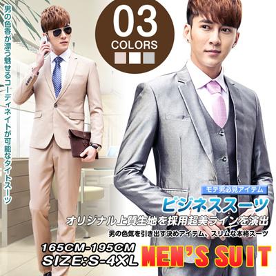 スーツ メンズ メンズスーツ ビジネススーツ スリム セレモニー 紳士服 背広 ベストなし パーティースーツ 大きい
