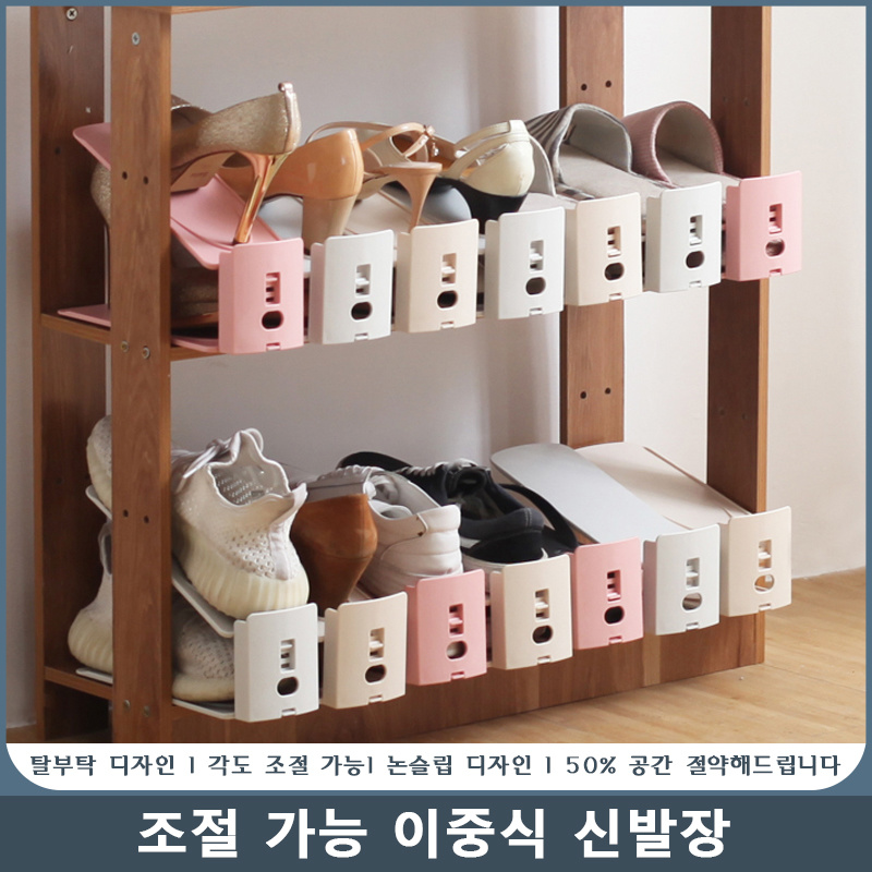 White Plastic 5-layer Doll Shoes Rack Hollowed Shoe Shelt 8 Pairs Dolls Shoes