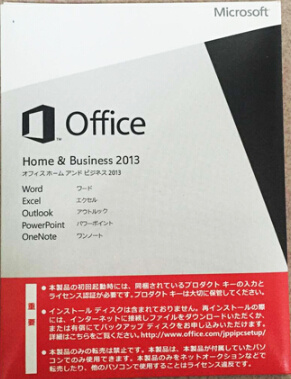 Qoo10 microsoft office home and business 2013 - Windows office home and business 2013 ...