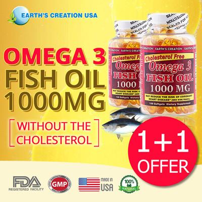 Qoo10 1 1 cholesterol free omega 3 fish oil 1000mg for Cholesterol in fish