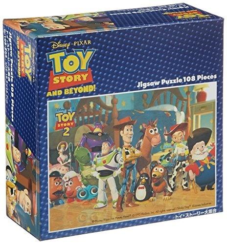6Pcs Mascha und der Bär Cartoon Charaktere Action Figur Spielzeug Geschenk DE