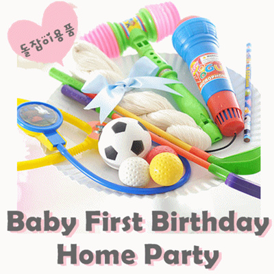 Qoo10 1ST Baby First Birthday Home PartyDecoration for Birthday