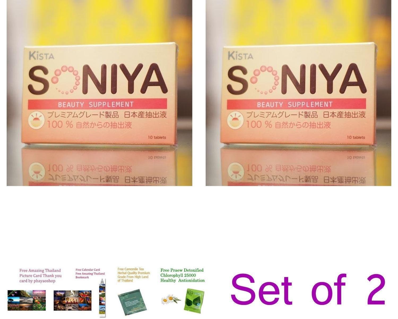 Bright 2 X 125g Simple Sensitive Soap Bar Highly Polished Health & Beauty Bath & Body