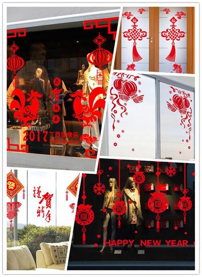 Chinese new year wall decoration diy : Qoo chinese new year decoration zodiac wall