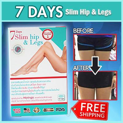 Qoo10 - 7 Days Slim Hip and Legs Slimming pills