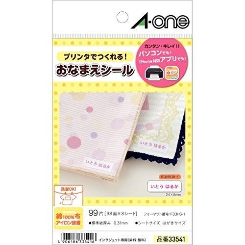 Washi Tape 18mm x 8m Craft Disney Tsum Tsum Printed Deco Fast /& Free Post