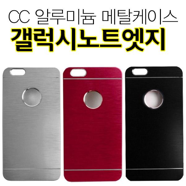 4 Waterproof case Lock Golden-039 Metal Cover for Camera Gopro Hero 3