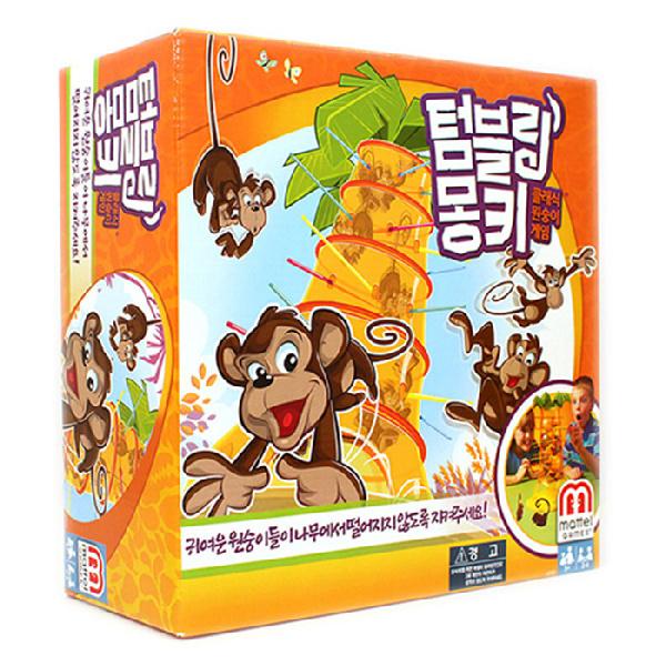 Pin Disney ca XL Winnie Pooh// Puuh Tigger Button Deko Bild*OVP 14 cm