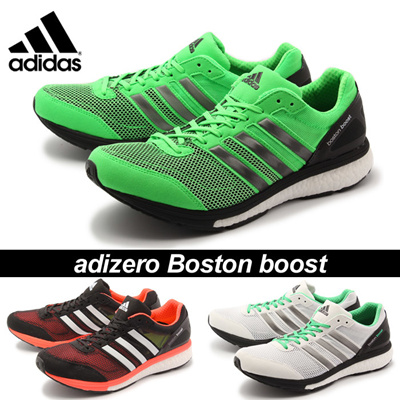 Adizero Running Shoes Price Philippines