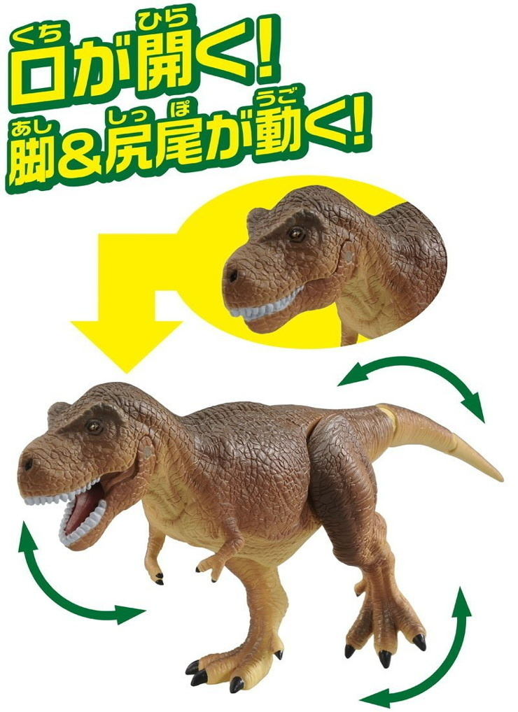6 Pack Wooden Fairy Pixie Shapes Fairy Door Accessory Dinosaur Shape Dino Bro