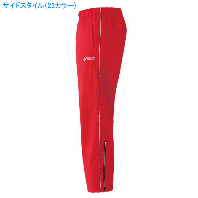 Large Pearl Izumi Select Thermal Lite Cycling Bike Arm Warmers Red Point
