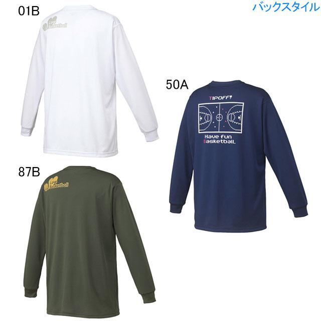 http   list.qoo10.sg item ESUESUKEI-SSK-JUNIOR-GLOVES-ONE ... f001fdc4b