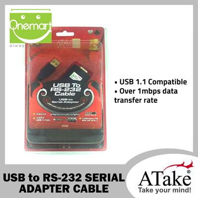 BeagleBone XDS100v2 compatible USB Serial Converter A
