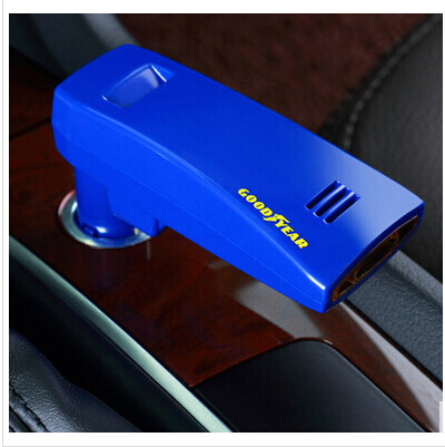 qoo10 automobile interior car air purifier oxygen bar in addition to car air automotive. Black Bedroom Furniture Sets. Home Design Ideas