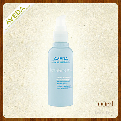 qoo10 aveda aveda light elements smoothing fluid 100ml treatment. Black Bedroom Furniture Sets. Home Design Ideas