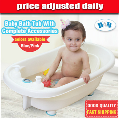 qoo10 baby bath tub with water thermometer inner lying board seat bath baby maternity. Black Bedroom Furniture Sets. Home Design Ideas