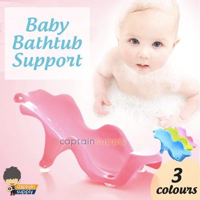 qoo10 baby bathtub support bath chair bath bed newborn toddler infan baby maternity. Black Bedroom Furniture Sets. Home Design Ideas