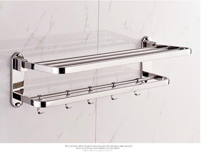 Qoo10 bathroom sanitary accessories rack towel rack for Bathroom sanitary accessories