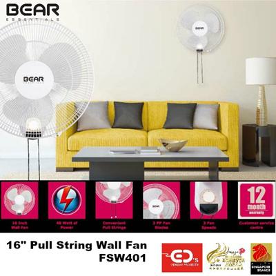 Qoo10 Bear Essentials 16 Inch Pull String Wall Fan