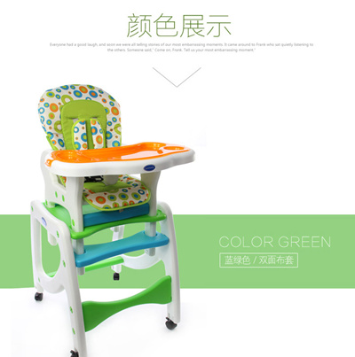 Qoo10 BEST BABY 3in1 Special High Chair For Baby Rocking Chair Study Des