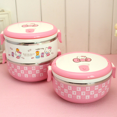 qoo10 best gift hello kitty bento lunch box cute insulated stainless lunch. Black Bedroom Furniture Sets. Home Design Ideas