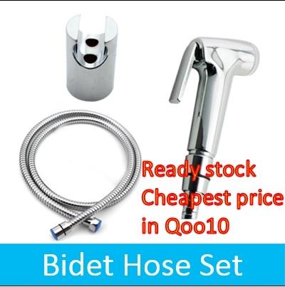 qoo10 bidet toilet spray hose set water pressure hose cheap water show bedding