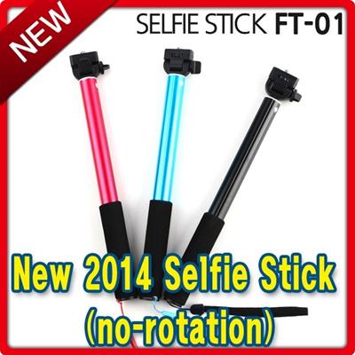 qoo10 bigsale new 2014 selfie stick no rotation ft 01 pink monopod no rot mobile devices. Black Bedroom Furniture Sets. Home Design Ideas