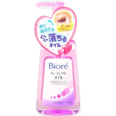 Qoo10 - (Bioru00e9) Biore Japan Perfect Cleansing Oil Makeup Remover (150ml / 5 Fl...  Skin Care