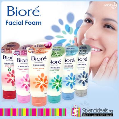 Biore facial scrub review