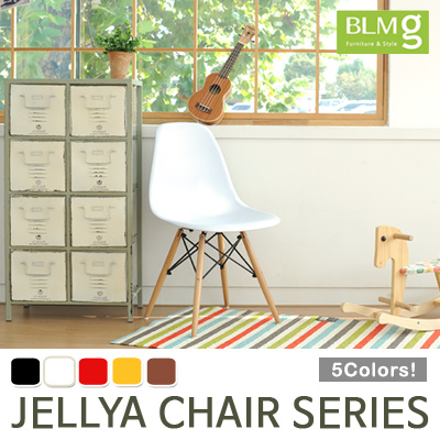 Qoo10 Blmg Sg Jellya Chair Furniture Deroa Fast Local Delivery Household H Furniture Deco