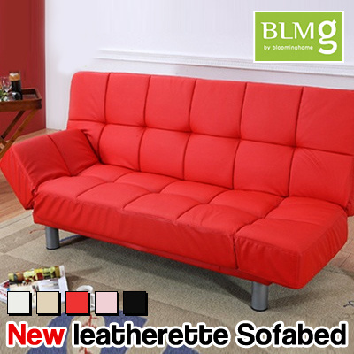 Qoo10 Blmg Sg New Leatherette Sofa Sofabed Furniture Chair Singapore Fast Furniture Deco