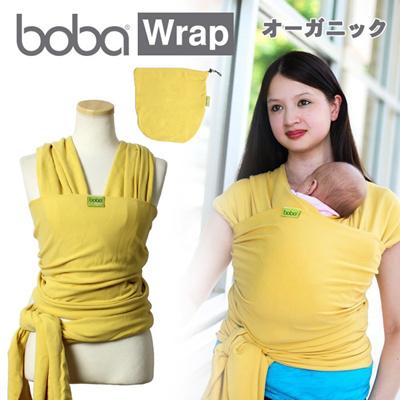 Boba wrap coupon code