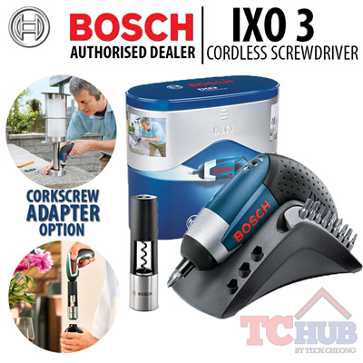qoo10 bosch ixo 3 cordless screwdriver world smallest. Black Bedroom Furniture Sets. Home Design Ideas