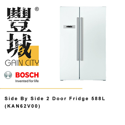 qoo10 bosch side by side 2 door fridge 588l kan62v00 home. Black Bedroom Furniture Sets. Home Design Ideas