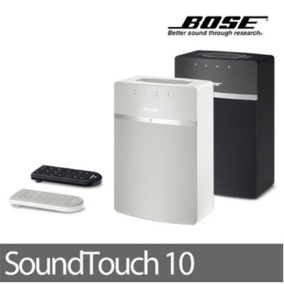 qoo10 bose soundtouch 10 white wireless music system speaker bluetooth c tv camera. Black Bedroom Furniture Sets. Home Design Ideas