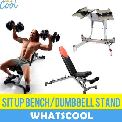 Qoo10 Bowflex 5 1 Series Workout Sit Up Bench Dumbbell Selecttech 552 Adjust Sports Equipment