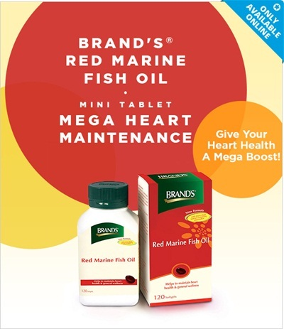 Qoo10 brand s red marine fish oil lower bad for Fish oil good or bad
