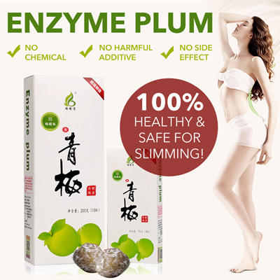 Qoo10 - *bundle sales* 3 BOXES FOR $94 ONLY ENZYME PLUM ...