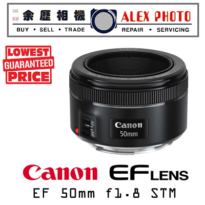 qoo10 canon 50mm f1.8 stm : cameras & recorders