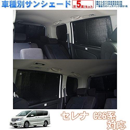 Tiger Breaking Glass Rear Window Graphic Decal Sticker Car Truck SUV Van 243