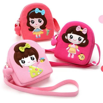 Qoo10 - Cartoon Mini Sling Bags Princess/Hello Kitty/Cute Korean ...