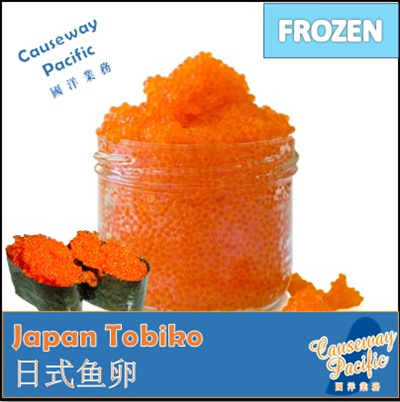how to prepare frozen flying fish roe