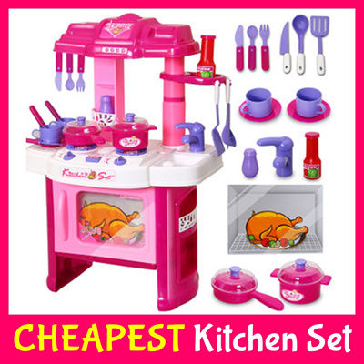Qoo10 cheapest 1 6 yrs 3 designs kitchen toy cooking for Qoo10 kitchen set
