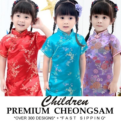 qoo10 new year cheongsam children clothes