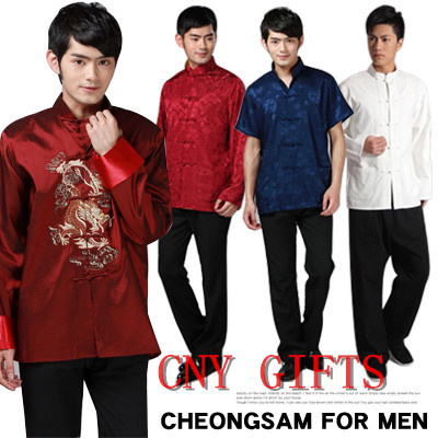how to call qipao for men
