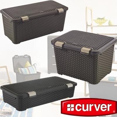 qoo10 curver style box roller box plastic storage box home organisatio furniture deco. Black Bedroom Furniture Sets. Home Design Ideas