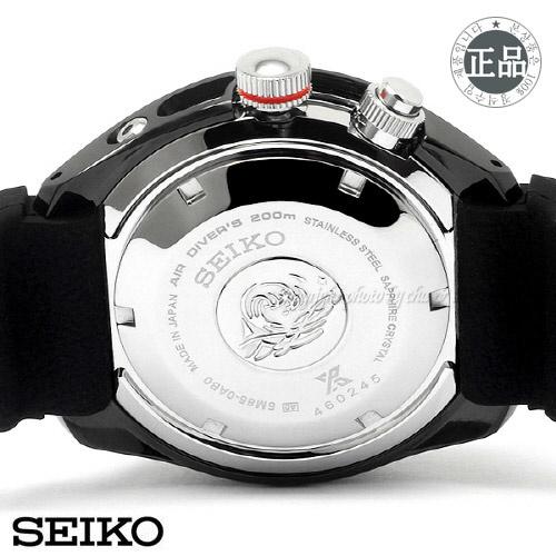 ... CASE STAINLESS STEEL BRACELET MENS NWT WARRANTY SNKL91K1. Seiko 5 Automatic Stainless Steel Watch SNKK09K1 SGD 163 00 SGD 97 90 39 Seiko SSC245P1