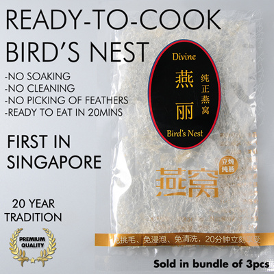 On average, Three Bird Nest offers 5 codes or coupons per month. Check this page often, or follow Three Bird Nest (hit the follow button up top) to keep updated on their latest discount codes. Check for Three Bird Nest's promo code exclusions. Three Bird Nest promo codes sometimes have exceptions on certain categories or brands/5(2).