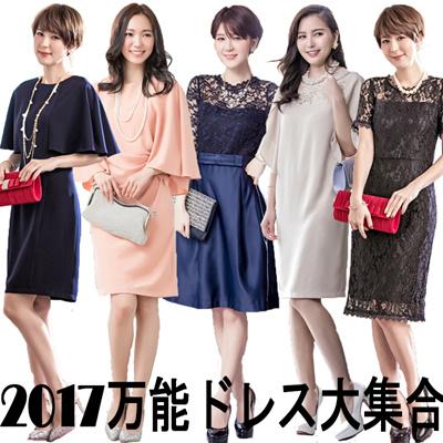 【dressgirl】OPSZH,1パーティードレス ワンピース 韓国ファッション dress 二次会 ドレス 結婚式