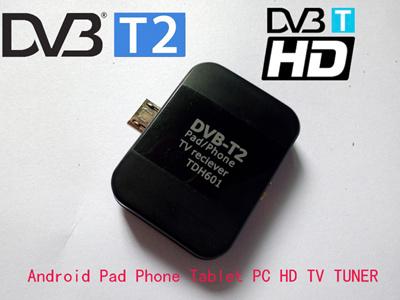 qoo10 dvb t2 dvb t tv tuner dvb t2 micro usb digital tv
